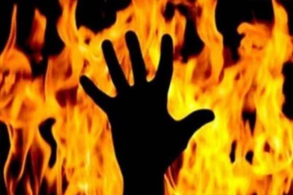 पारिवारिक विवाद में भाई को जिंदा जलाया, मौत