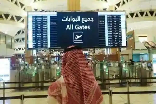 सऊदी अरब ने दी धमकी, भारत समेत 'रेड लिस्ट' में शामिल देशों की यात्रा की तो लगेगा 3 साल का ट्रैवल बैन