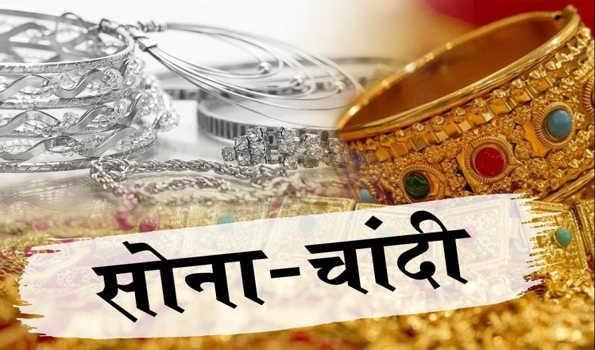 सोना 112 रुपये चमका