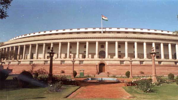 संसद में हंगामा