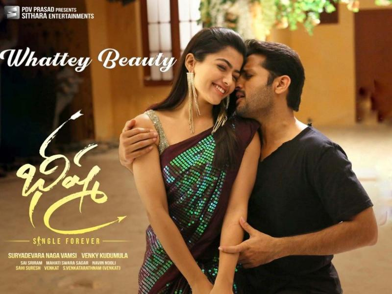 Whattey Beauty From Bheeshma A Perfect Mass Number Tollywood