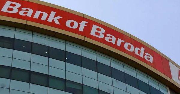 विजया, देना बैंक का होगा बैंक ऑफ बड़ौदा में विलय