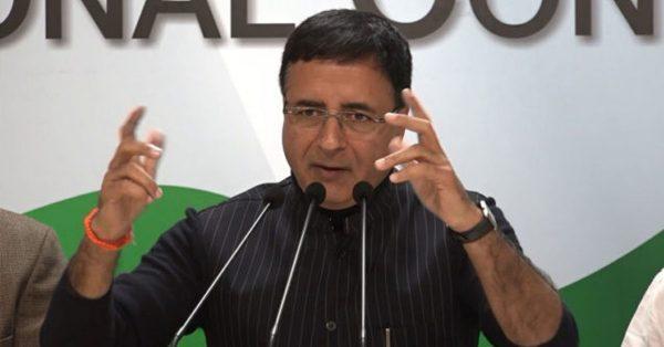कांग्रेस का आरोप-मोदी सरकार में बैंकिंग प्रणाली तार-तार हो गई