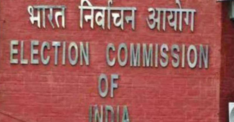 हमीरपुर विधानसभा उपचुनाव 23 सितम्बर को : चुनाव आयोग