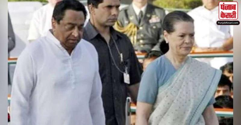 CM कमलनाथ ने कांग्रेस अध्यक्ष सोनिया गांधी से की मुलाकात