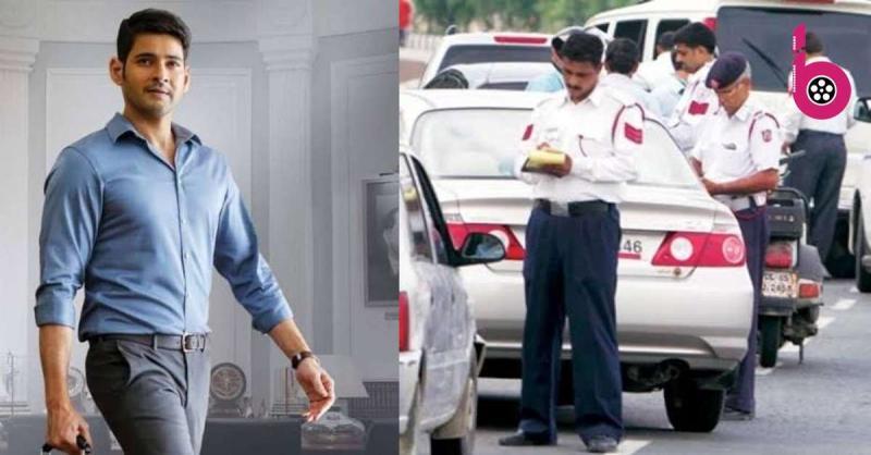नए मोटर व्हीकल एक्ट के तहत जुर्माने बढ़ाने का आईडिया क्या महेश बाबू की इस फिल्म से लिया गया है ?