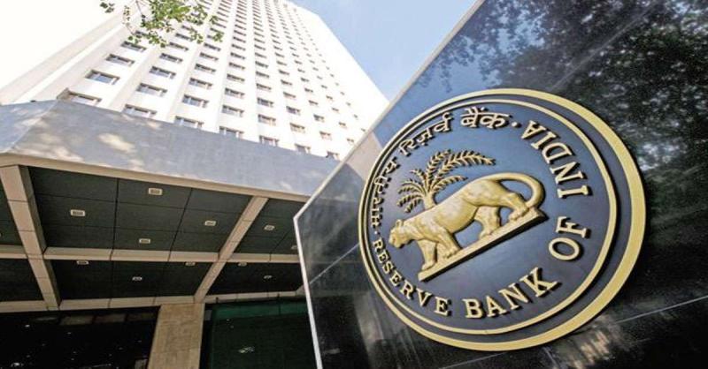 बैंकों की विलय प्रक्रिया सुनिश्चित करेगा आरबीआई