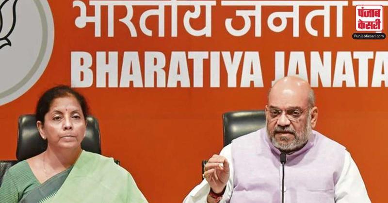 आरसीईपी को लेकर वरिष्ठ केंद्रीय मंत्रियों ने की अहम बैठक