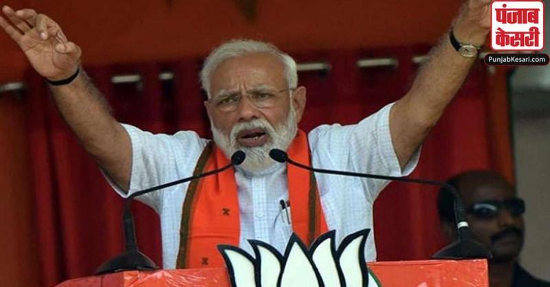 विधानसभा चुनाव: PM नरेंद्र मोदी हरियाणा में चार चुनावी रैलियों को करेंगे संबोधित