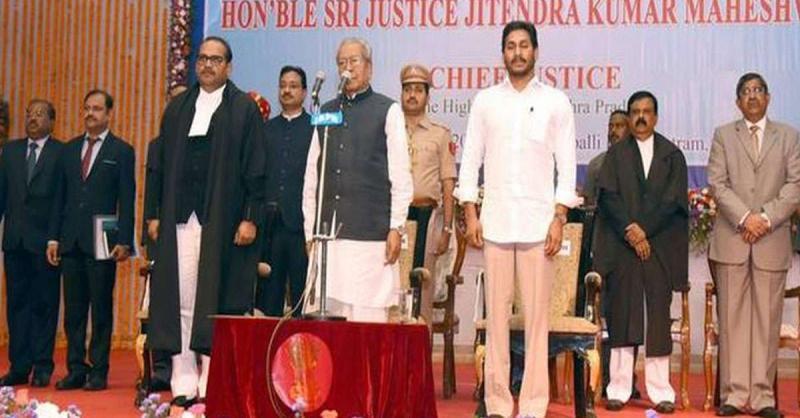 न्यायमूर्ति जितेन्द्र कुमार माहेश्वरी ने ली आंध्रप्रदेश के मुख्य न्यायाधीश पद की शपथ