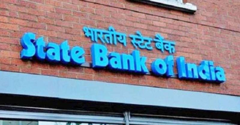 खुशखबरी: भारतीय स्टेट बैंक ने ब्याज दरों में की कटौती