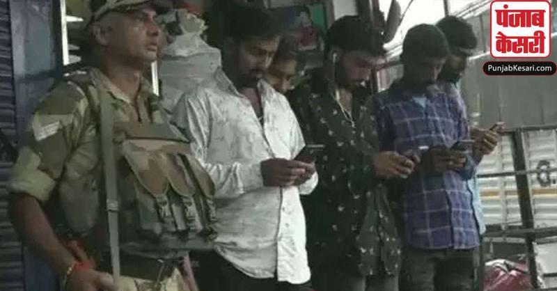 Article 370 : जम्मू-कश्मीर में सोमवार से सभी पोस्टपेड मोबाइल फोन सेवाएं हो जाएंगी बहाल