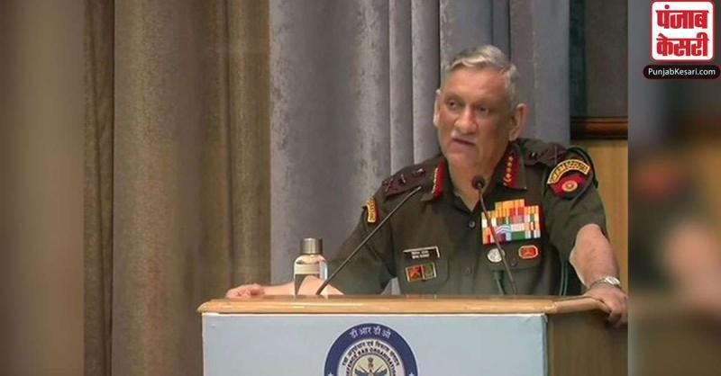 अगला युद्ध स्वदेशी शस्त्र प्रणालियों के साथ लड़ेंगे और जीतेंगे : सेना प्रमुख बिपिन रावत