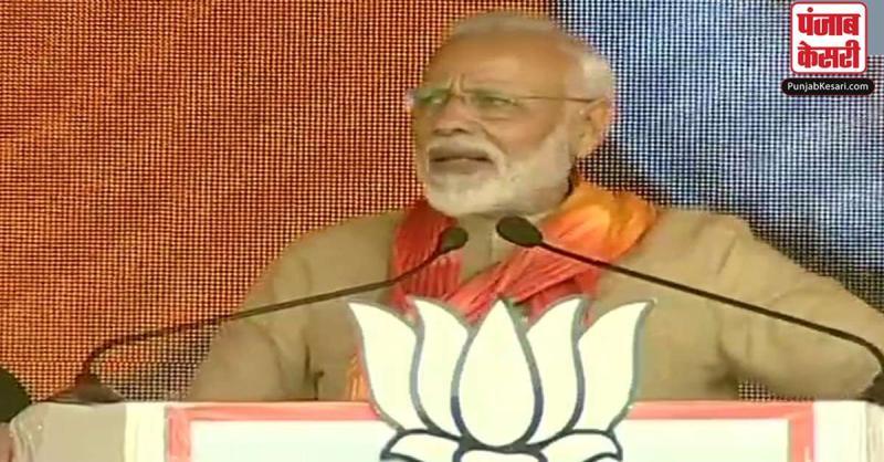 कुरुक्षेत्र : PM मोदी ने कांग्रेस पर साधा निशाना, कहा- बर्दाश्त नहीं होती देश की खुशी