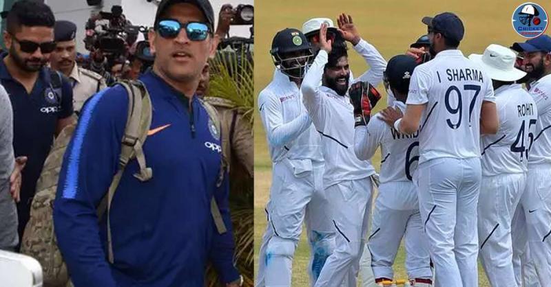 Ind vs SA:  साउथ अफ्रीका के खिलाफ रांची टेस्ट में क्या मैदान में मौजूद रहेंगे महेंद्र सिंह धोनी