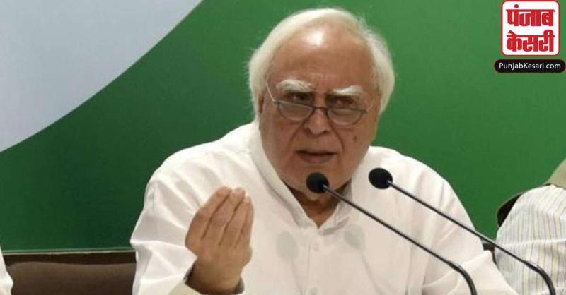 प्रधानमंत्री जनता से बोलें कि कांग्रेस सरकार ने पाकिस्तान के दो टुकड़े किए : कपिल सिब्बल
