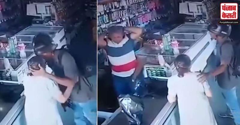 इस दयालु चोर ने बुजुर्ग महिला के माथे को चूमकर कहा- नहीं चाहिए आपके पैसे, वीडियो वायरल
