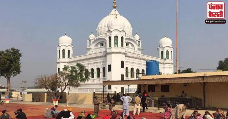 भारत करतारपुर पर 23 को करेगा एग्रीमेंट, आस्था के नाम पर श्रद्धालुओं से वसूली पर अड़ा पाक