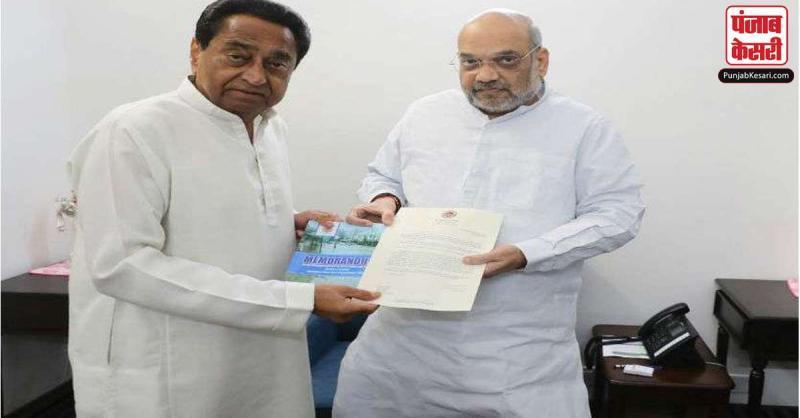 गृह मंत्री अमित शाह से मिले CM कमलनाथ, केंद्र से 6,600 करोड़ रुपये की सहायता मांगी