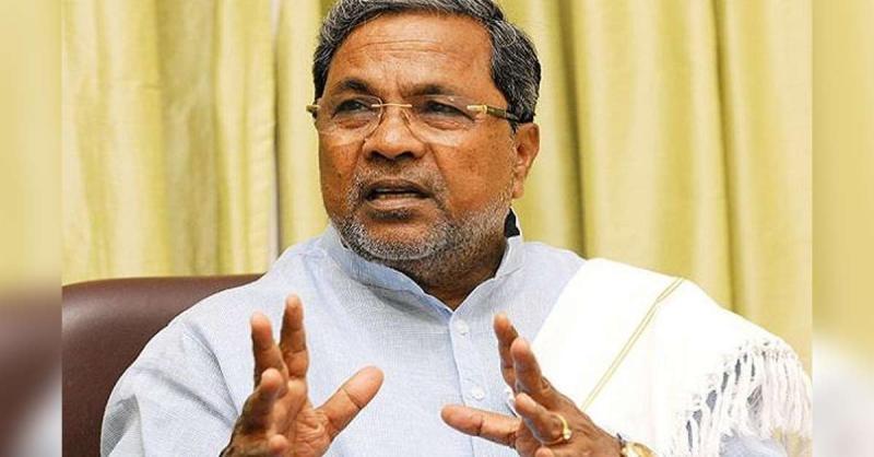 सिद्दारामैया बोले- कर्नाटक भाजपा को सत्ता में बने रहने का नैतिक अधिकार नहीं