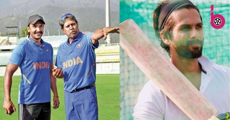 रणवीर सिंह के बाद शाहिद कपूर भी बनेंगे क्रिकेटर, जर्सी की रीमेक के लिए सीख रहे है क्रिकेट