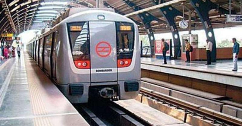 दिल्ली मेट्रो के इन्द्रप्रस्थ स्टेशन पर पटरी में दिखी दरार, सेवा हुई प्रभावित