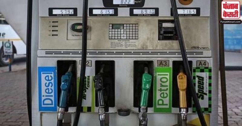 लगातार तीसरे दिन घटे पेट्रोल के दाम, डीजल की कीमत स्थिर