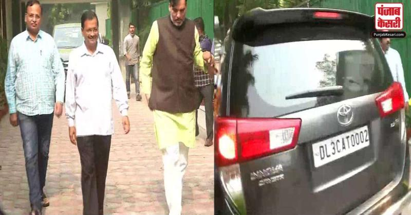 दिल्ली: CM केजरीवाल ने ऑड-ईवन नियम का पालन करते हुए अन्य मंत्रियों के साथ 'कार पूल' की