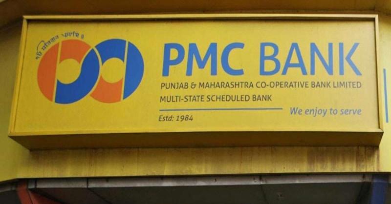 बॉम्बे हाई कोर्ट ने RBI से पूछा- PMC बैंक के जमाकर्ताओं की मदद के लिए क्या कदम उठाए