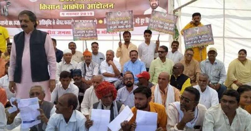 मध्यप्रदेश में सरकार के खिलाफ भाजपा का किसान आक्रोश आंदोलन