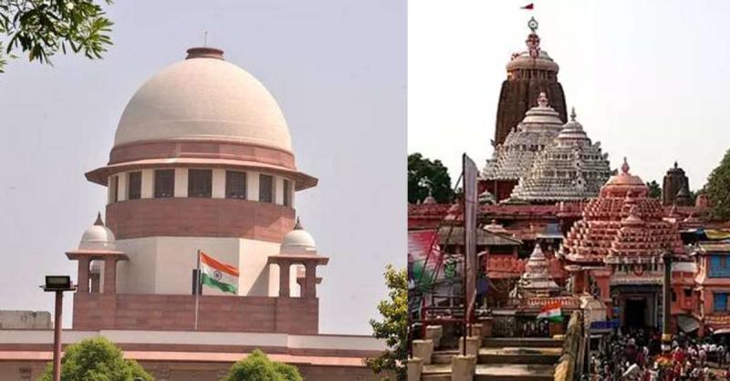 न्यायालय ने ओडिशा सरकार से श्री जगन्नाथ मंदिर के लिए पूर्णकालिक प्रशासक नियुक्त करने को कहा