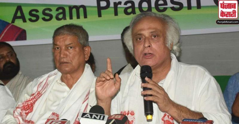 कांग्रेस नेता जयराम रमेश बोले-मोदी और शाह विरोधियों पर हमले के लिए 'त्रिशूल' का कर रहे हैं इस्तेमाल
