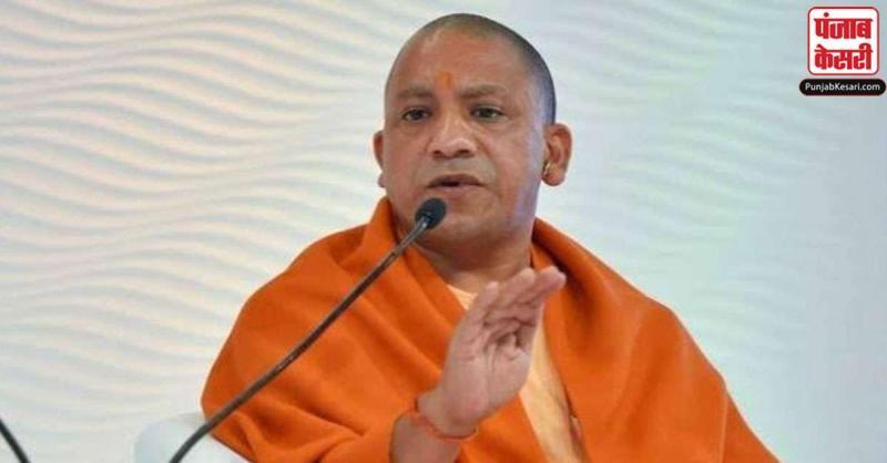 CM योगी ने भ्रष्टाचार के आरोप में 7 पुलिस अधिकारी को किया बर्खास्त
