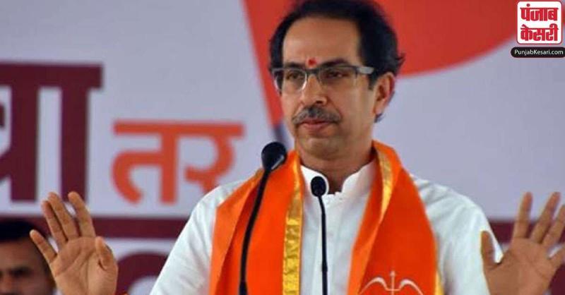 महाराष्ट्र में सरकार गठन पर अंतिम निर्णय लेने के लिए शिवसेना ने उद्धव ठाकरे को किया अधिकृत