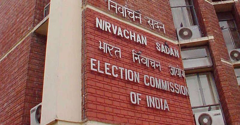 निकाय चुनाव की प्रक्रिया पर निगरानी के लिए पर्यवेक्षक नियुक्त