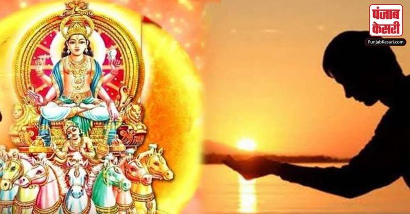 रविवार को सूर्यदेव को तांबे के लोटे से जल अर्पित सहित करें ये खास उपाय, खुलेंगे नौकरी के रास्ते