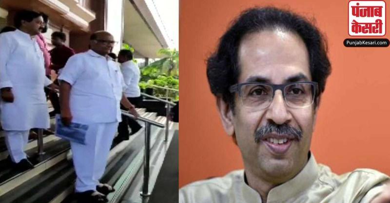 महाराष्ट्र गतिरोध: उद्धव ठाकरे ने शरद पवार से की मुलाकात, सरकार गठन के लिए NCP का मांगा समर्थन