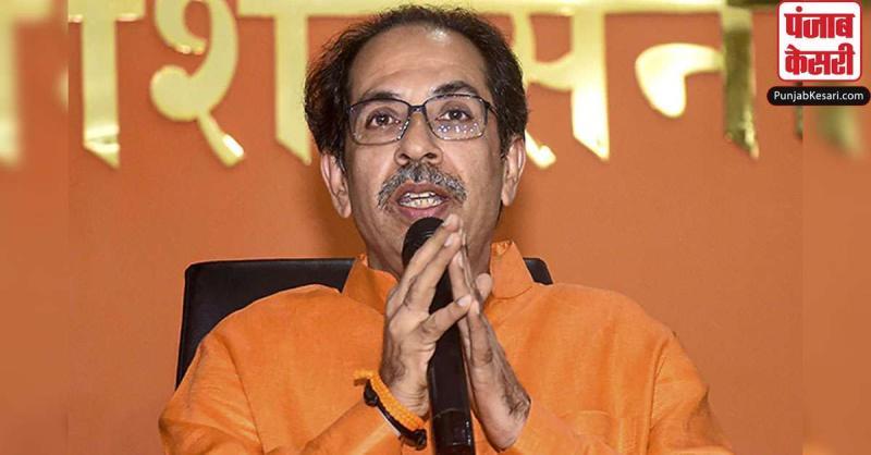 महाराष्ट्र: सरकार गठन में उद्धव ठाकरे को सबसे बड़ी परीक्षा का करना पड़ेगा सामना !