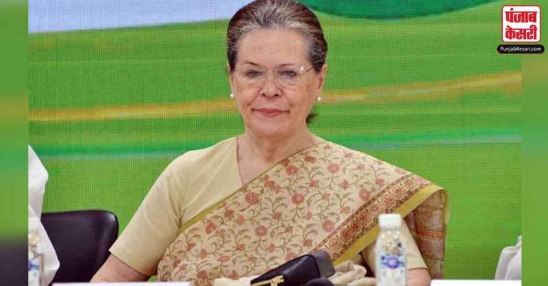 दिल्ली में महाराष्ट्र कांग्रेस नेताओं की बैठक जारी, उद्धव ने सोनिया गांधी से फोन पर बात