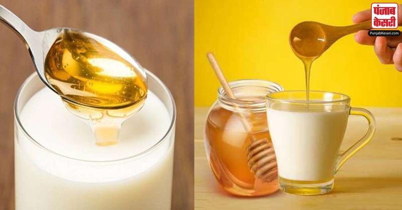 इन 5 बीमारियों में गर्म दूध में शहद मिलाकर पीने से मिलता है छुटकारा