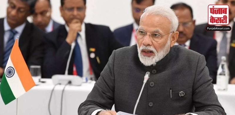 प्रधानमंत्री मोदी को ब्रिक्स सम्मेलन से आर्थिक, सांस्कृतिक संबंध मजबूत होने की उम्मीद