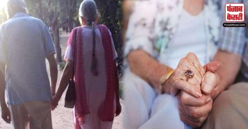 104 वर्षीय बुजुर्ग पति की मौत के बाद 100 साल की पत्नी ने भी दुनिया को कहा अलविदा