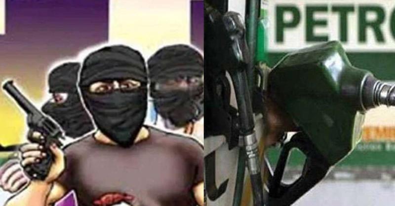 पेट्रोल पंप से हथियारबंद अपराधियों ने की 6.40 लाख रुपये की लूट