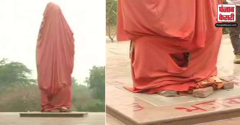 JNU में विवेकानंद की प्रतिमा के चबूतरे पर आपत्तिजनक संदेश