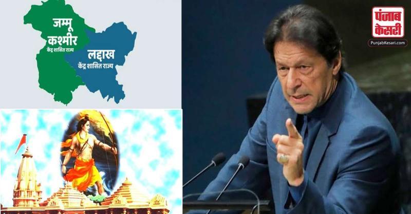 भारत ने अयोध्या, कश्मीर पर पाकिस्तानी दुष्प्रचार का दिया करारा जवाब