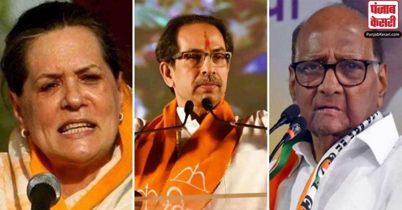 महाराष्ट्र में शिवसेना, राकांपा और कांग्रेस के गठबंधन के खिलाफ SC में याचिका दायर