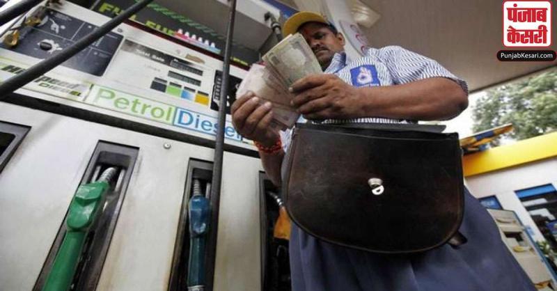 पेट्रोल के भाव में आज हुई वृद्धि, डीजल के दाम स्थिर