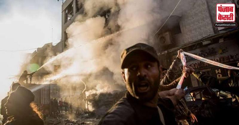 सीरिया में कार बम धमाके में 19 लोगों की मौत