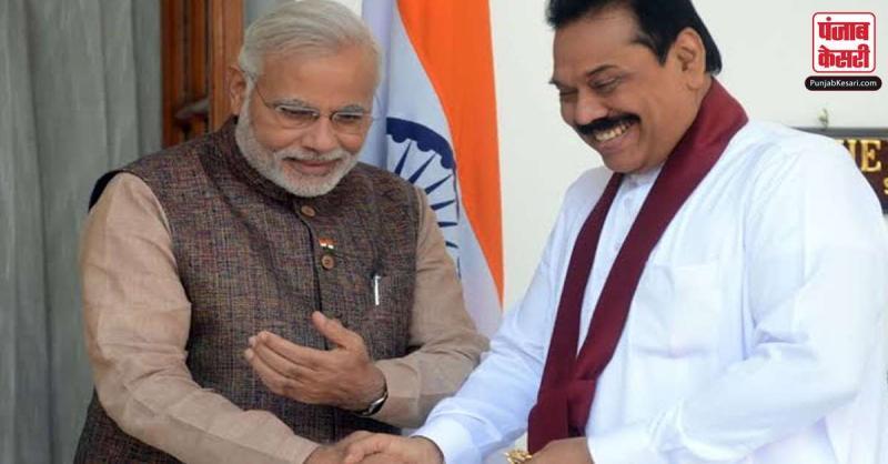 PM मोदी ने श्रीलंका में चुनाव जीतने पर राजपक्षे को बधाई दी, भारत आने का दिया निमंत्रण