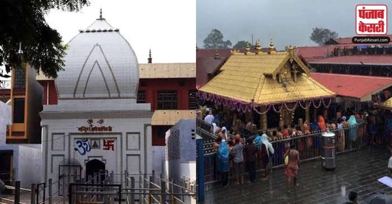 भारत के इन प्रसिद्ध मंदिरों में आज भी महिलाओं के जाने पर है प्रतिबंध
